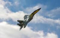 アメリカ空軍、F-15EX戦闘機の初号機を正式受領の画像