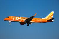 ニュース画像:FDA、名古屋小牧/広島間でチャーター便 GW直前3日間ツアー発売