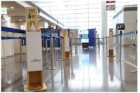 ニュース画像:セントレア、感染症対策プログラムでACI国際認証 国内3空港目