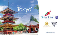 ニュース画像:スリランカ航空、成田/コロンボ線を増便 週3往復に