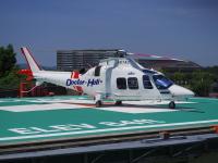 ニュース画像:静岡エアコミュータ、運航管理担当の正社員募集