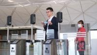 ニュース画像:香港航空、顔認証搭乗が可能に 非接触で安心できる環境整備
