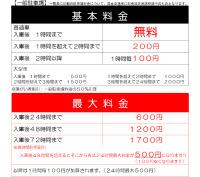 ニュース画像:北九州空港、駐車場が1時間まで無料に 精算システムも変更