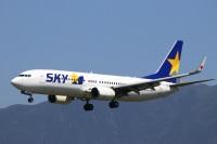 ニュース画像:スカイマーク、GWの羽田/福岡線 1日1~2往復便を追加