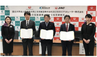 ニュース画像:JALグループ、鹿児島大学と包括連携協定 インターンシップ開催など