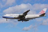 ニュース画像:チャイナエアライン、747引退フライトにあわせモデルプレーンプレゼント