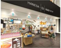 ニュース画像:羽田空港、アンテナショップ「北海道どさんこプラザ」6月オープン