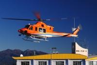 ニュース画像:群馬へリポート、3月26日に春休み企画「ヘリポート親子ツアー」