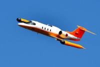 ニュース画像:岩国基地所属のU-36A多用機、3月17日の飛行で部品紛失