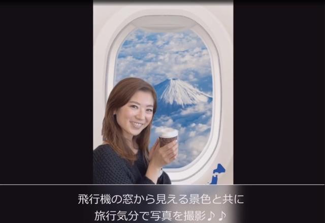 ニュース画像 1枚目:ANAがInstaframで提供するARフィルタ(イメージ)