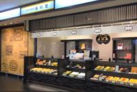 ニュース画像:長崎空港、2階ショッピングエリア新装オープン 物販店舗を集約
