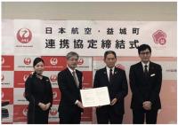 ニュース画像:JAL、熊本・益城町に社員派遣 復興・賑わいづくりめざす