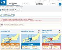ニュース画像:JAL、訪日向けJR西日本割引パス マイル交換・オプション購入可能に