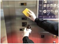ニュース画像:関空、コロナ対策強化 エレベーターなどに抗ウイルス性防汚コーティング