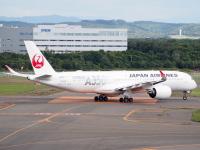 ニュース画像:JAL、10~3月搭乗分の羽田/石垣線 一部運賃変更 先得など