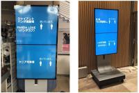 ニュース画像:南紀白浜空港、混雑度表示や電子クーポン導入 「IoTおもてなし」拡大