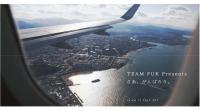 ニュース画像:福岡空港、コロナ禍でも元気で笑顔を。動画「さあ、がんばろう」編公開