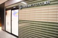 ニュース画像:羽田空港、第1ターミナルに歯科オープン 旅客も空港従業員も利用可能
