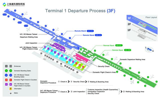 ニュース画像 1枚目:上海浦東国際空港 第1ターミナルカウンターマップ
