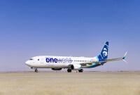 ニュース画像:アラスカ航空、ワンワールド正式加盟 特別塗装機も登場