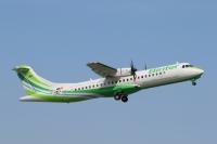ニュース画像:ATR、ビンター・カナリアにATR 72-600初号機を納入