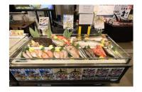 ニュース画像:JAL、福岡空港BLUESKYで九州産鮮魚をテスト販売