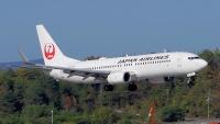 ニュース画像:JAL、4~10月の国内線 一部便で運賃変更 ウルトラ先得など