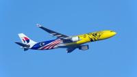 ニュース画像:マレーシア航空、成田線の増便・関西線の再開を6月末以降に延期