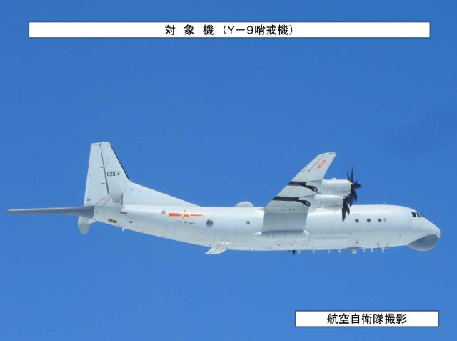 ニュース画像 1枚目:4月4日に確認されたY-9、「82014」