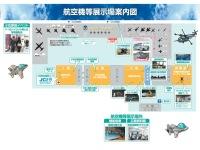 ニュース画像:小松基地、航空祭の展示機の配置を発表