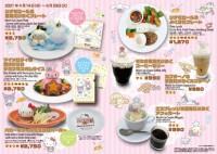 ニュース画像:成田アニメデッキで「サンリオ」コラボカフェ、ハローキティプレートなど