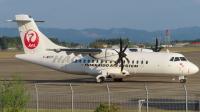 ニュース画像:北海道エアシステム、ATR2号機を運航開始 4月20日の丘珠/函館線