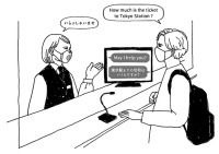 ニュース画像:羽田空港、翻訳スマートマスク「C-FACE」体験ポップストア開店