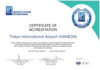 ニュース画像:羽田空港、感染症対策が国際レベル ACI国際認証を取得