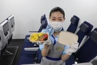 ニュース画像 3枚目:サトウキビ原料の素材を感じされる容器