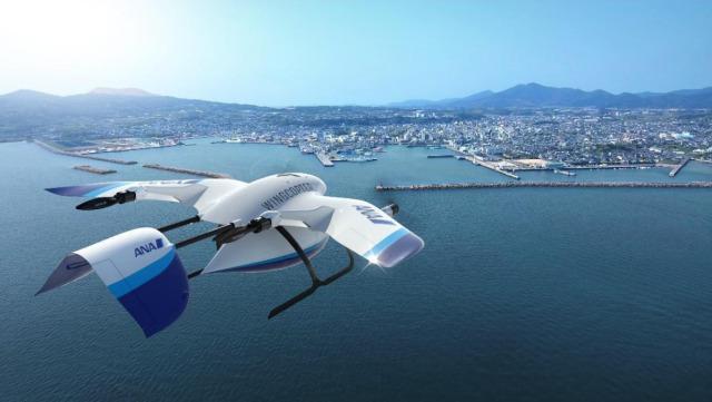 ニュース画像 1枚目:固定翼型VTOLドローン