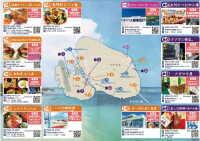 ニュース画像:下地島空港、搭乗券提示で伊良部島のレストラン・観光施設でお得な特典