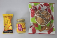 ニュース画像:羽田空港、香川県の特産品「坂出金時いも」で作ったバターやショコラ発売