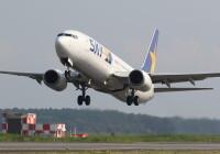 ニュース画像:茨城空港、飛行機を間近に楽しめる「GW航空機親子見学ツアー」