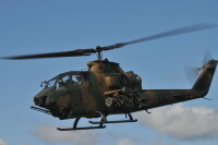 ニュース画像:SUBARU、社内飛行中のヘリから部品落下か 4月2件目