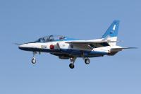 ニュース画像 2枚目:26-5692 (やまけんさん 松島基地 2021/02/05 撮影)