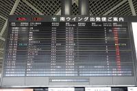 ニュース画像:成田空港、2020年度実績 国際旅客便の発着回数・旅客数で過去最低