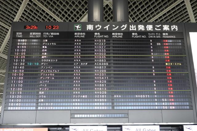 ニュース画像 1枚目:成田空港 イメージ (NIKEさん撮影)