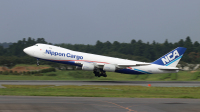 ニュース画像:NCAカレンダー2022、747-8貨物機の写真募集スタート