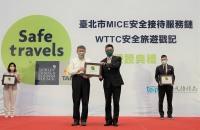 ニュース画像:エバー航空、世界レベルの感染症対策 世界旅行ツーリズム協会認定