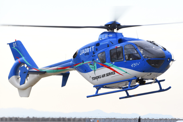 ニュース画像 1枚目:東北エアサービス運用機材イメージ(ほてるやんきーさん撮影)