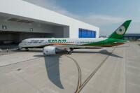 ニュース画像:エバー航空検定、787-9モデルプレーン プレゼント
