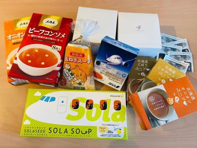 ニュース画像 1枚目:お取り寄せした日本国内航空会社のスープ