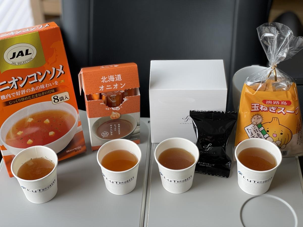 ニュース画像 2枚目:JAL、AIRDO、スターフライヤー、スカイマークのオニオンスープ(左から)
