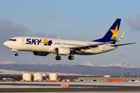 ニュース画像:スカイマーク、2022年度新卒 自社養成パイロット・CA採用見送り